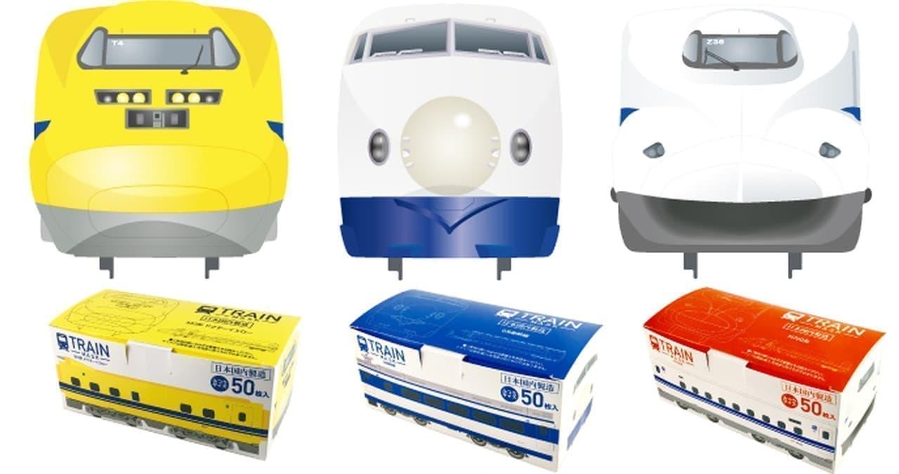 ドクターイエローや0系新幹線も!ボックスに電車がデザインされた「トレインマスク」