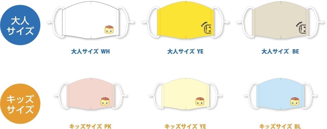 「フエキ刺繍マスク」一般販売開始!