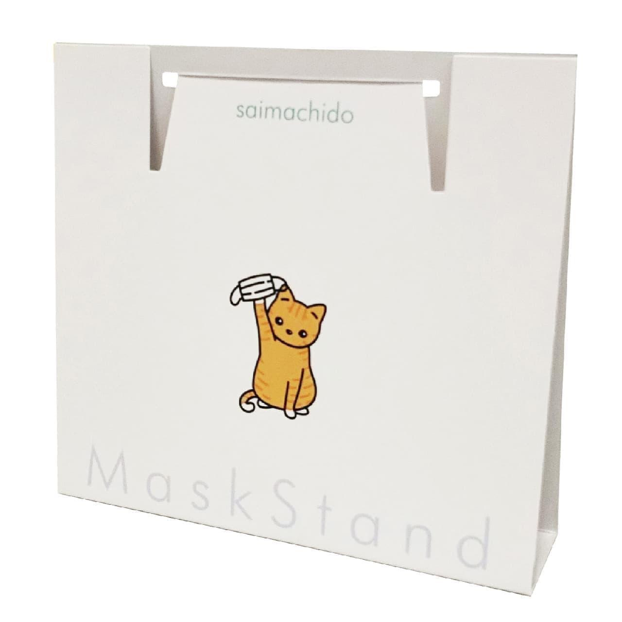 マスク猫シリーズから「にゃんポイントマスク」発売