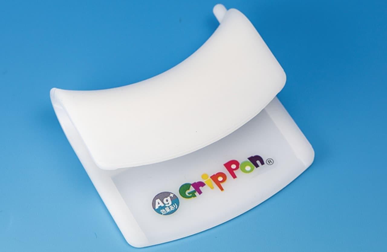 【接触感染防止】つり革用携帯グリップ「NEW GripPon(ニューグリッポン)」発売