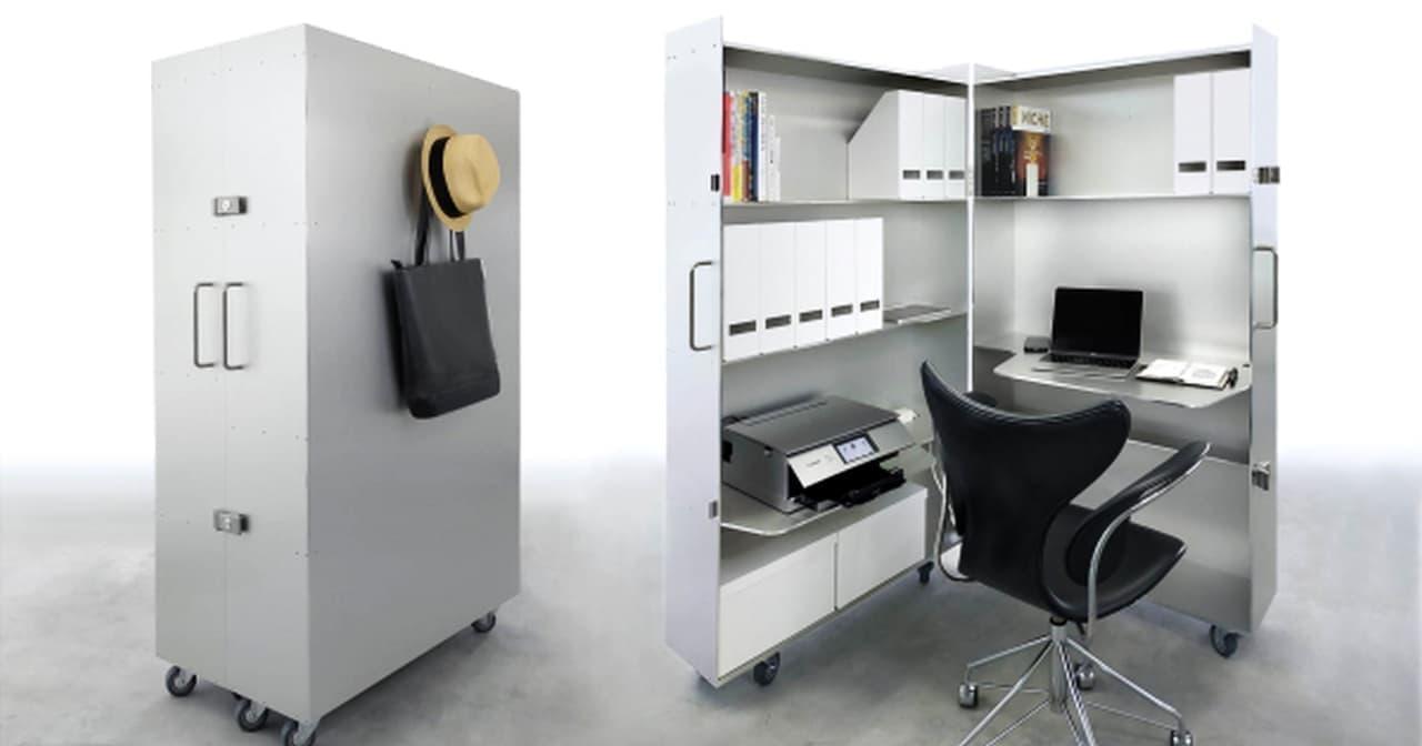 【テレワーク】カパッと開いて仕事する開閉式書斎「ホームオフィス」12月21日発売