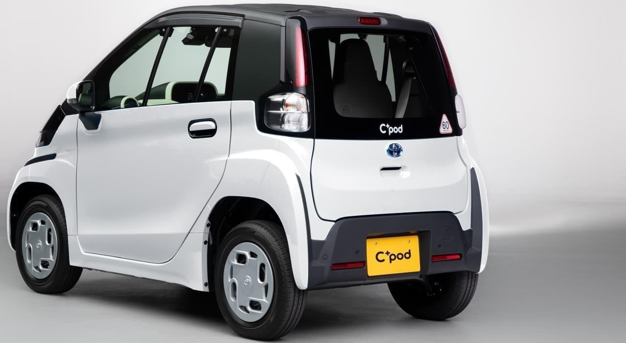 免許返納ではなく「超小型EV」という選択肢はあり?-トヨタが「C+pod」発売