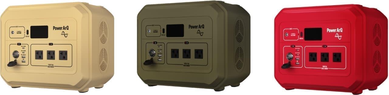 ポータブル電源「PowerArQ」シリーズにニューモデル「PowerArQ Pro」