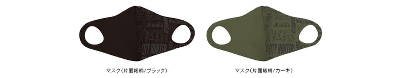 「シティーハンターマスク」第2弾発売! ― 冴羽リョウ&槇村香や海坊主も