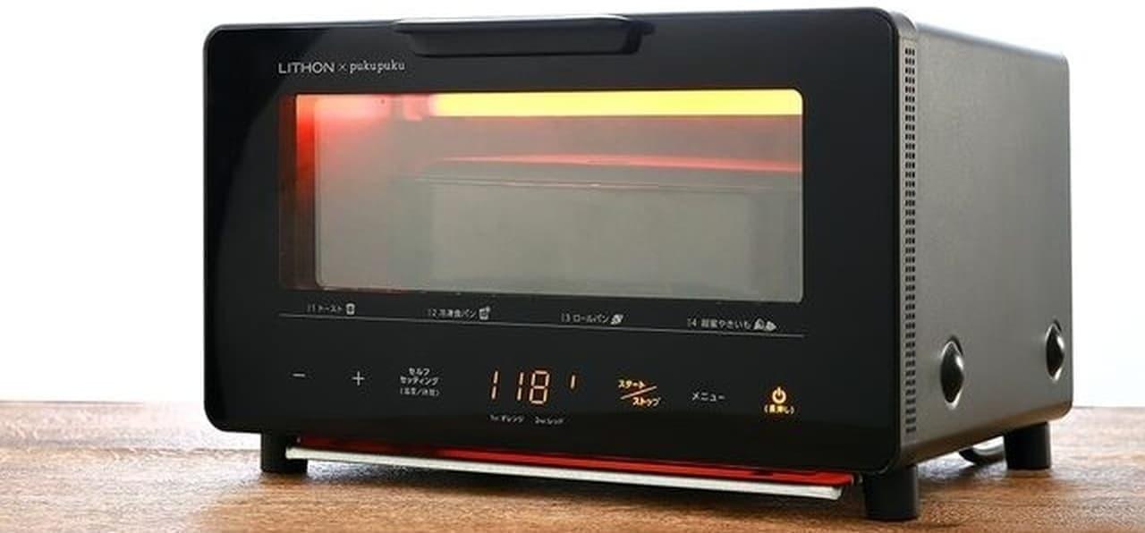 驚くほど甘い「超蜜焼き芋」を作れる焼き芋専用トースター