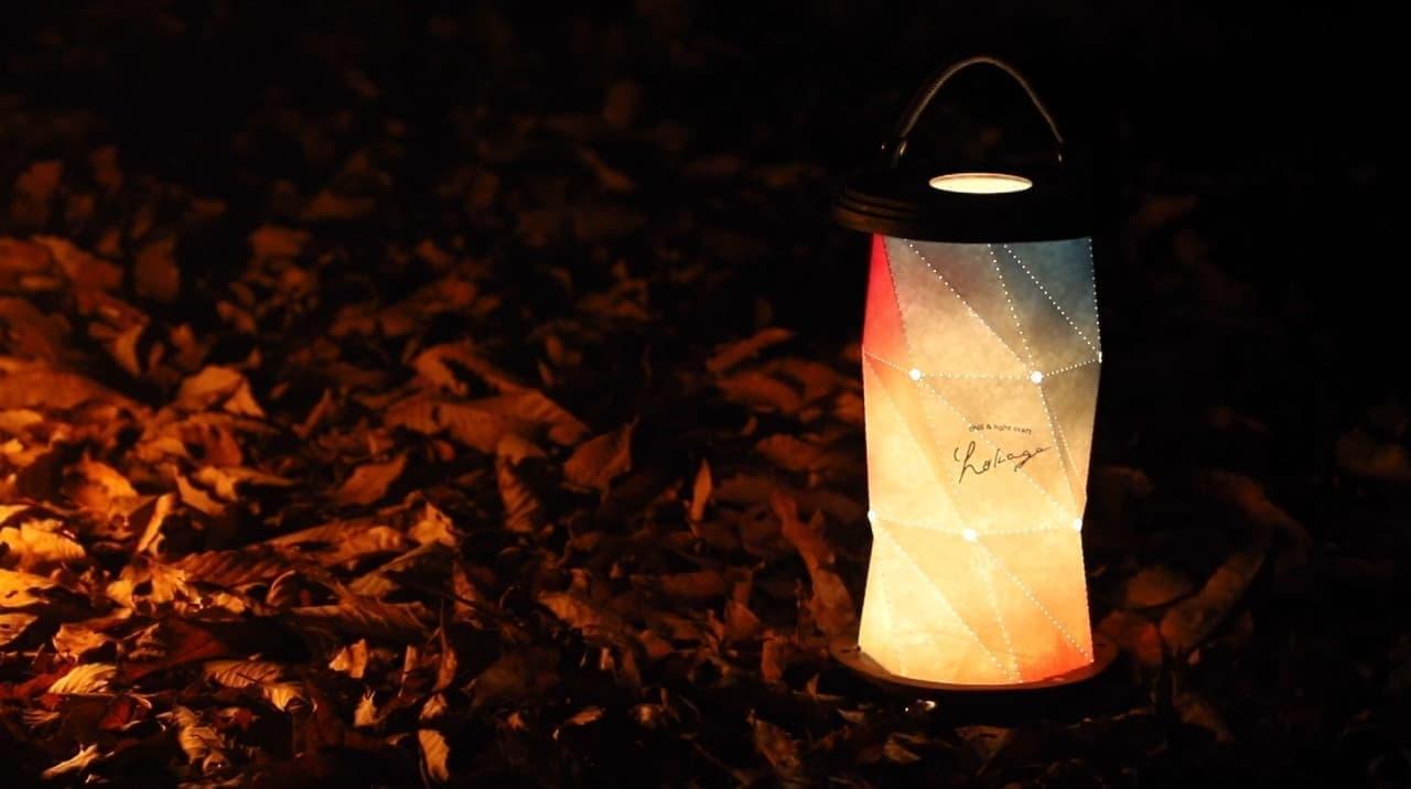 提灯の良さを取り入れたランタン ― 灯影がゆらぐ「hokage」