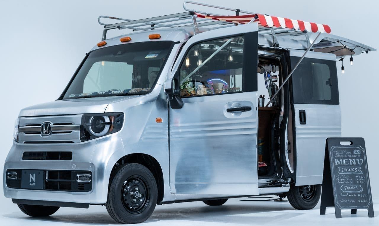 ホンダがフィットクロスターやN-VANベースのカスタマイズカーを特設サイトで公開