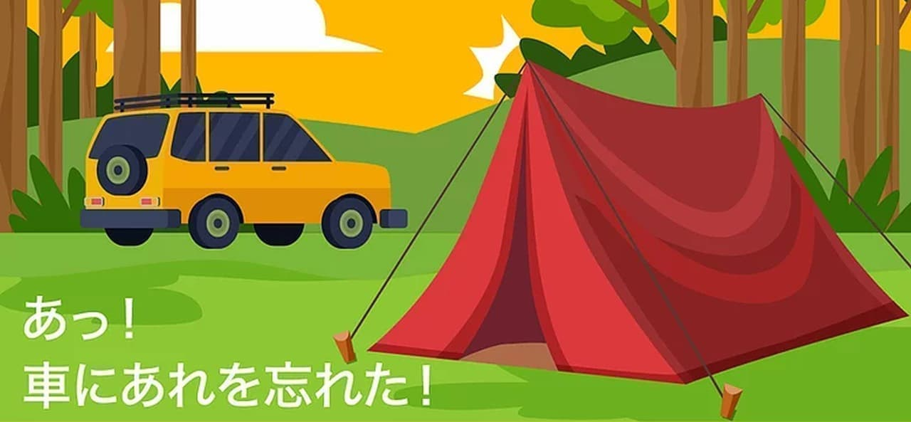 ハッチバックをキャンピングカーにするポップアップテント「CARSULE」3月末配送分の予約を受け付け中