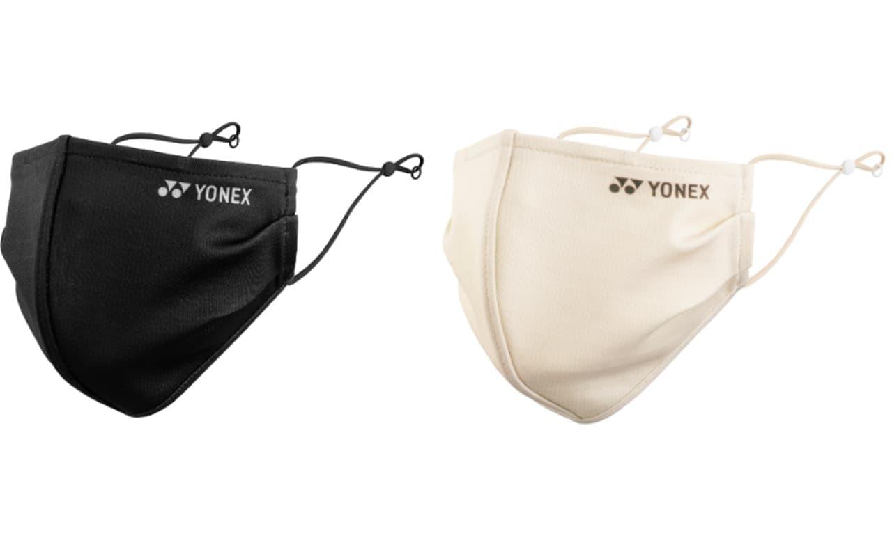 ヨネックス「ヒートカプセルフェイスマスク(暖マスク)」を1月14日にショールームで販売開始!