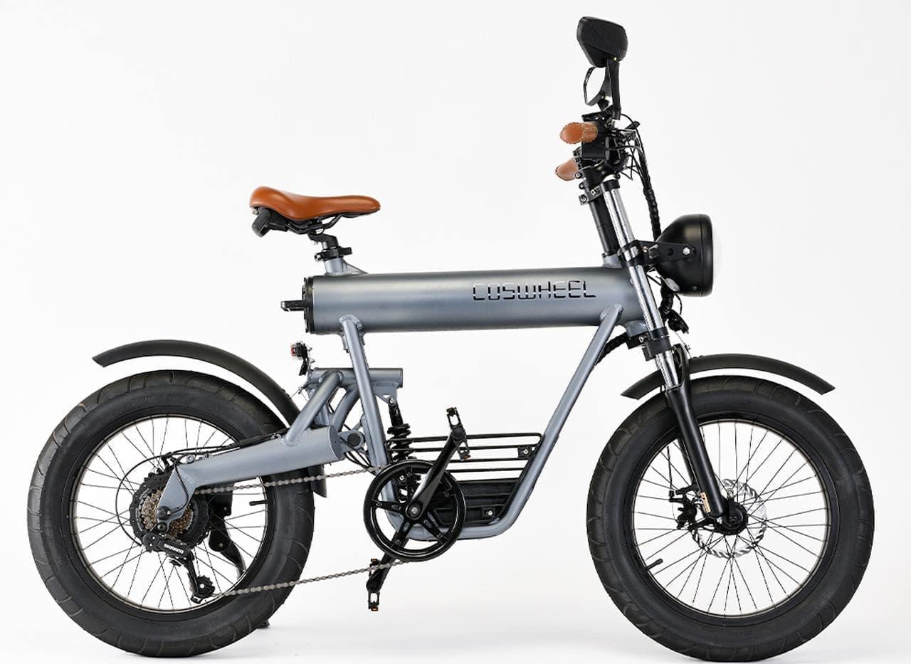 フル充電で50km走れる電動バイク(モペッド)「COSWHEEL SMARTEV」Makuakeに登場