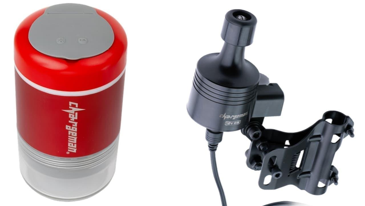 【キャンプにも停電時の備えにも】 自転車で充電するモバイルバッテリー「チャージマンレッド&ジェネレータ」