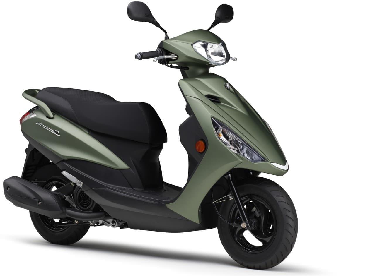 ヤマハ「AXIS Z」に2021年モデル ― 新色「マットグリーン」採用