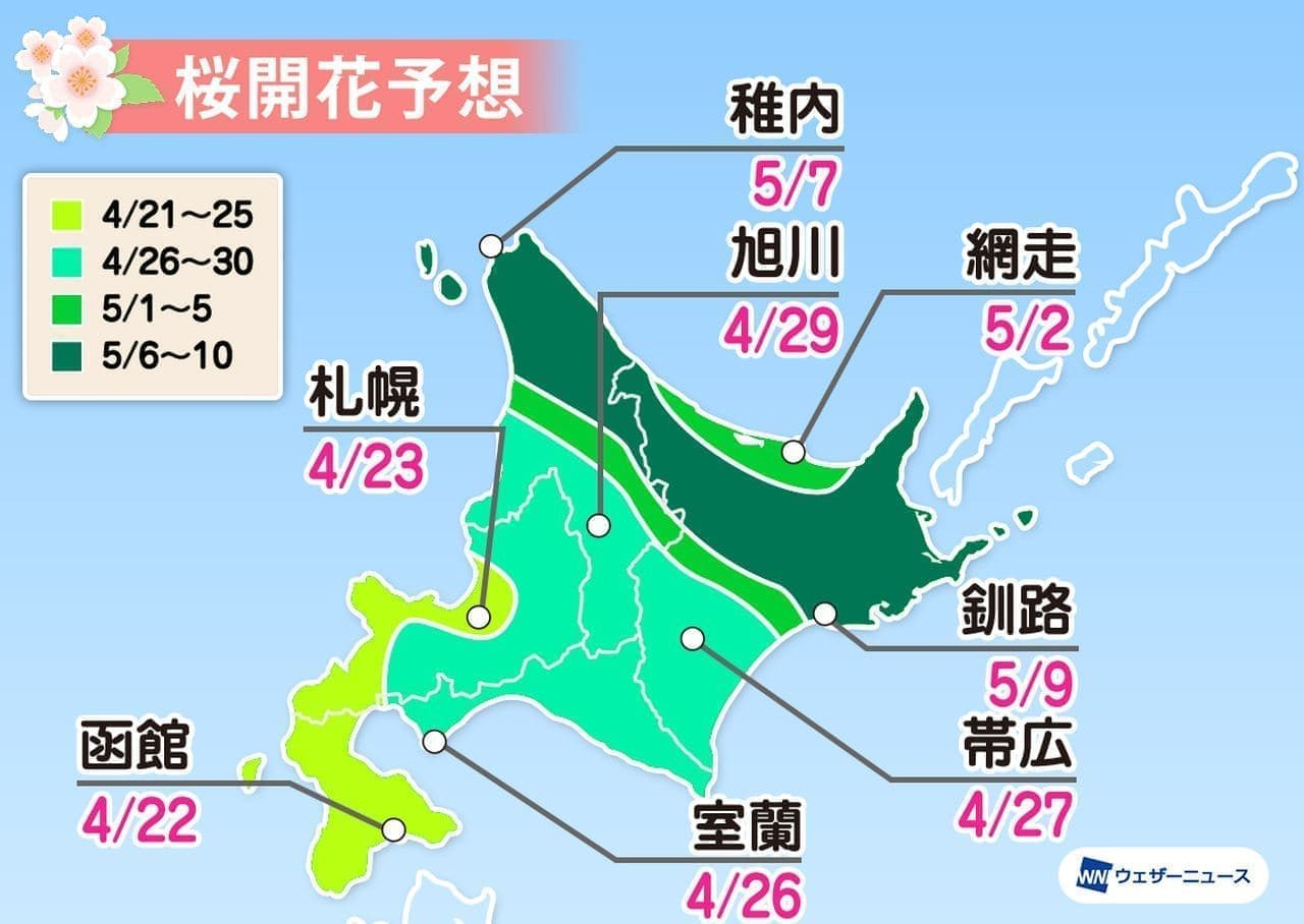 桜開花は3月18日 東京からスタート ウェザーニューズが2021年「第一回桜開花予想」発表