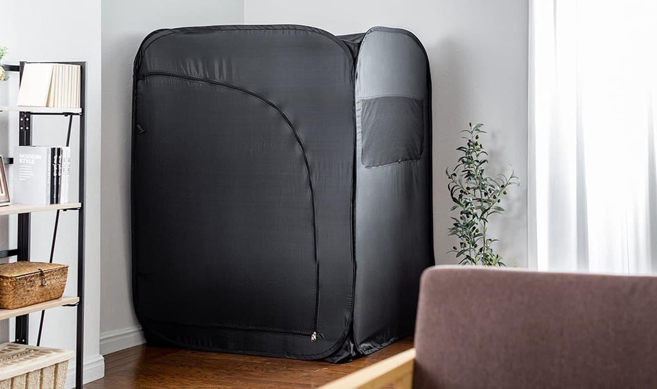 【テレワークに】自宅でぼっちになれるテント「プライバシーテント」