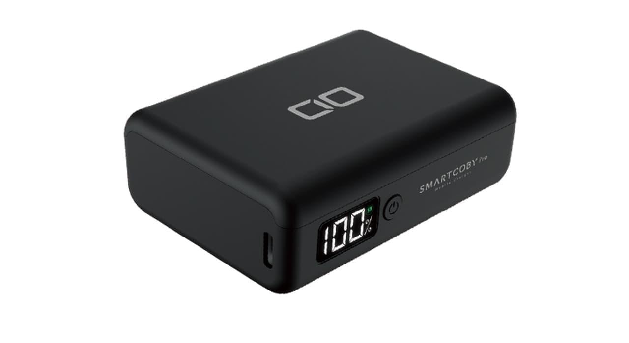 小さい!けどM1版MacBookにも充電できるモバイルバッテリー「SMARTCOBY Pro 30W」