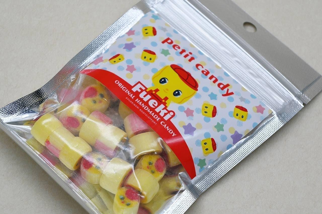 どれをとってもフエキくん!「フエキプチキャンディ」一般販売開始!