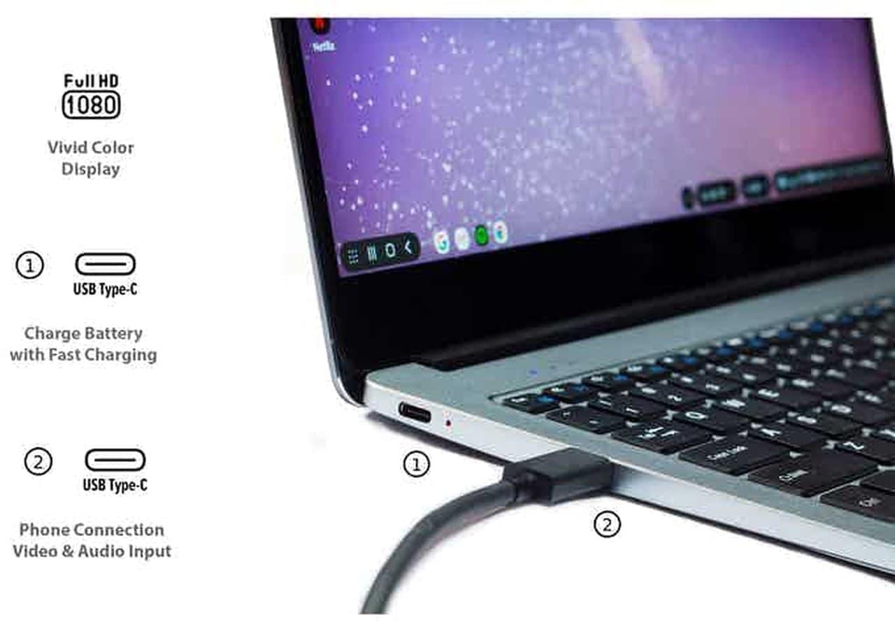 スマートフォンをノートPCにする「LEEF」 はいい高価なスマートフォンを有効活用したい