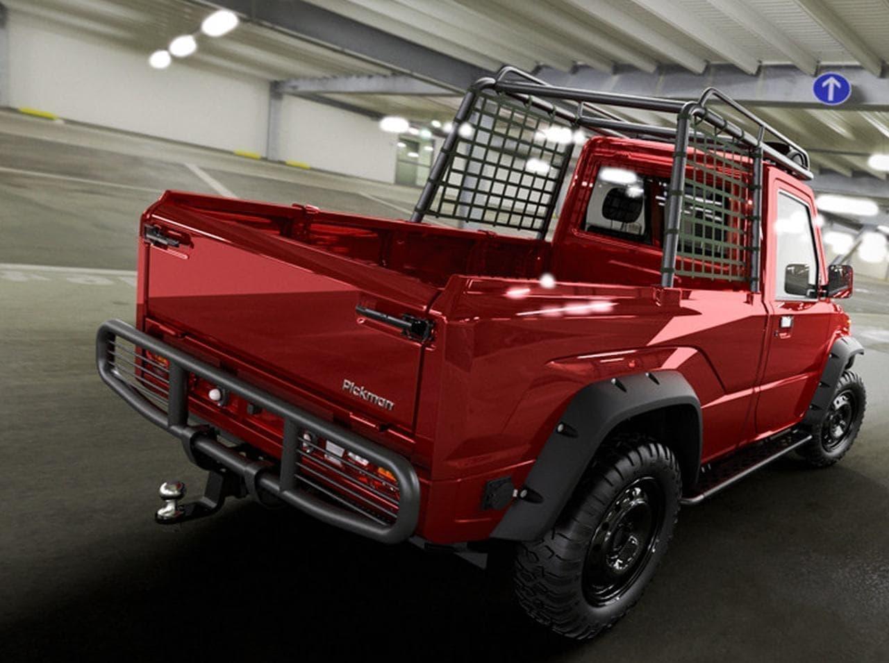 ピックアップトラック「Pickman」にちょっとカッコいい新モデル「XR」