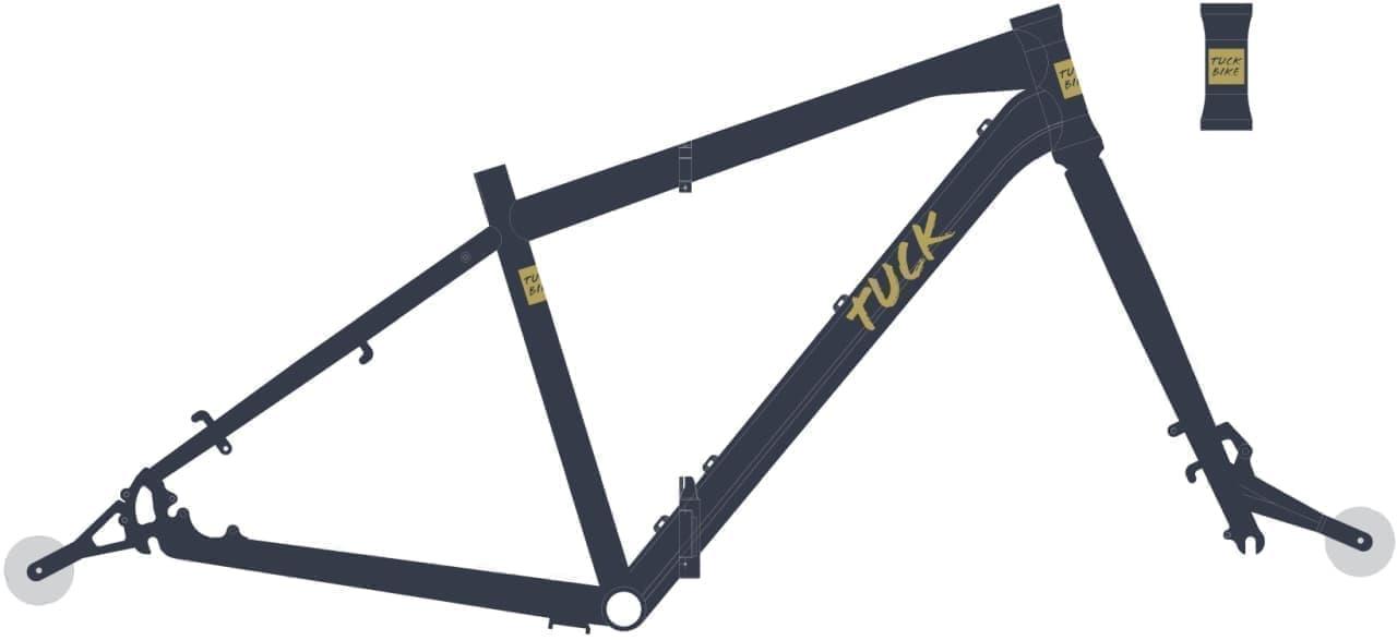 ホイールを折り畳める自転車「Tuck Bike」最新状況について