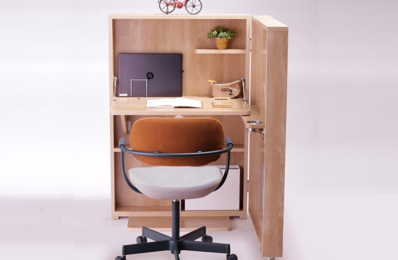 【テレワーク】リビングで仕事をするための折り畳めるワークデスク「ONOFF(オノフ)」に新色追加