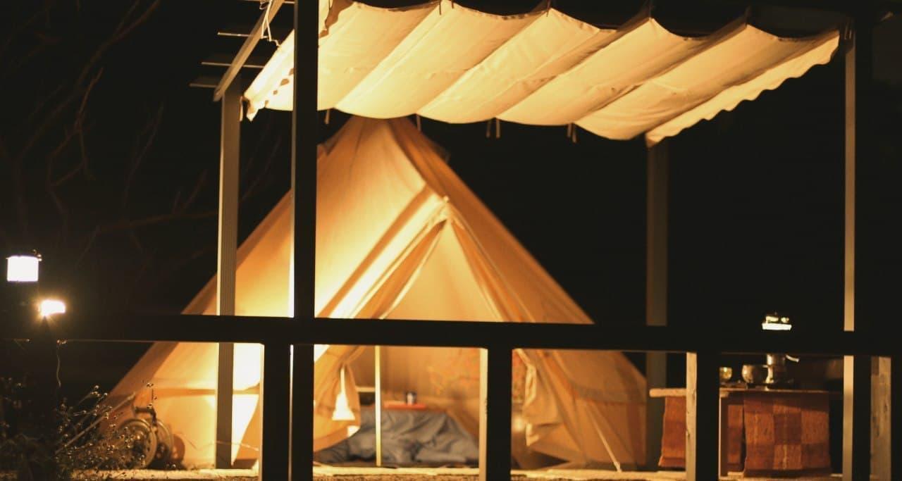 手ぶらでキャンプ! 北欧文化体験施設「ノーラ名栗」にグランピングエリア「GLAMPING FIELD」オープン