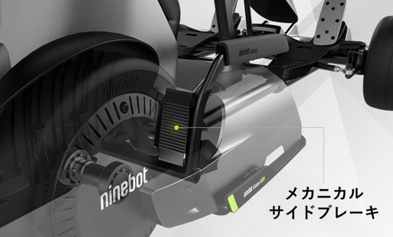 セグウェイから電動ゴーカート「Ninebot Go Kart PRO」登場