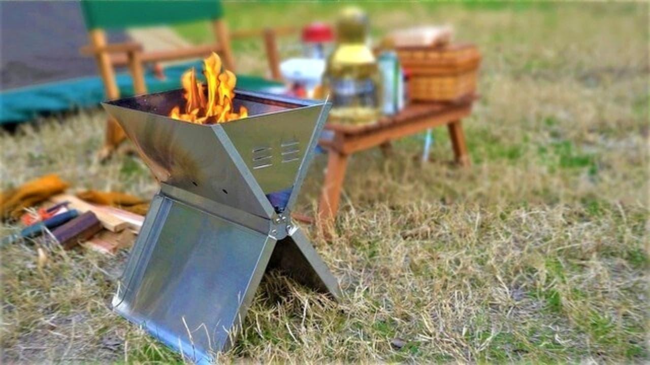 ソロキャンに! ノート型に折り畳めるBBQグリル&焚き火台「X-tove」