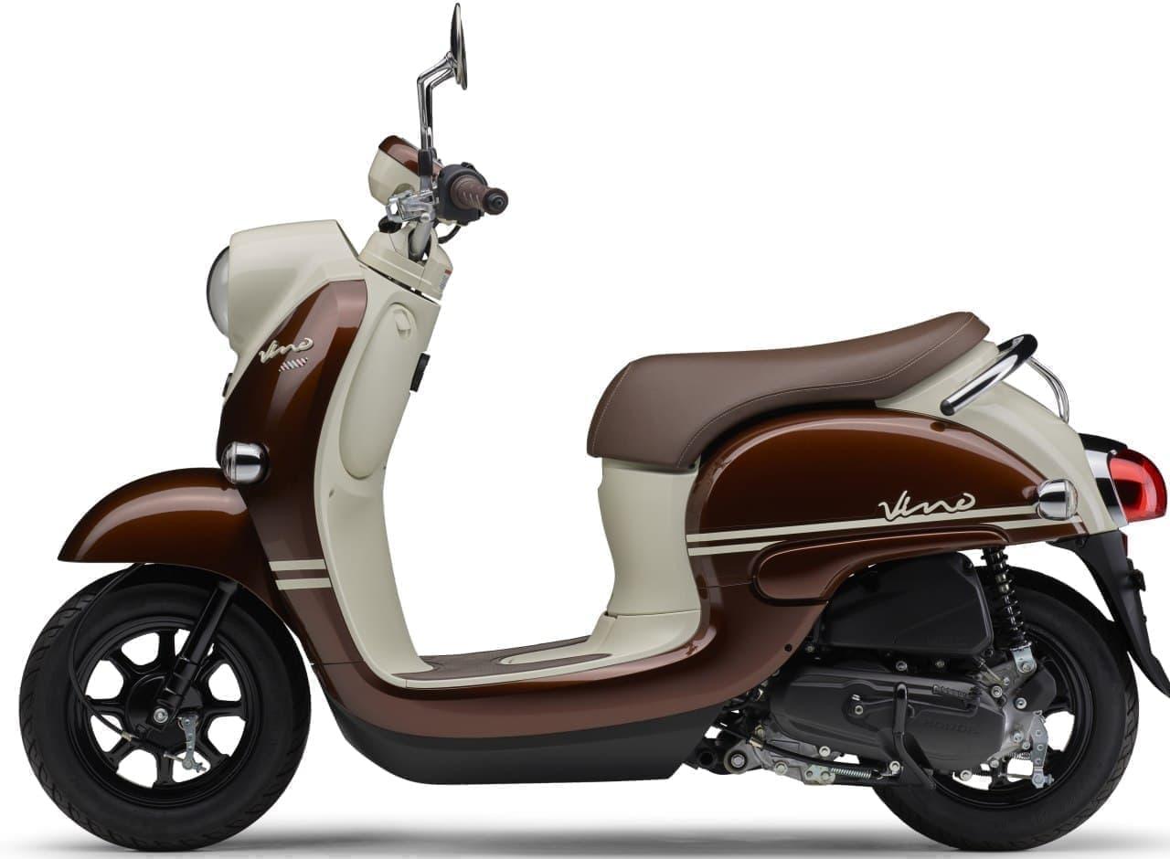 ヤマハ「Vino」に2021年モデル ― 新色レッド、ブラック、ブラウン、ベージュの4色追加