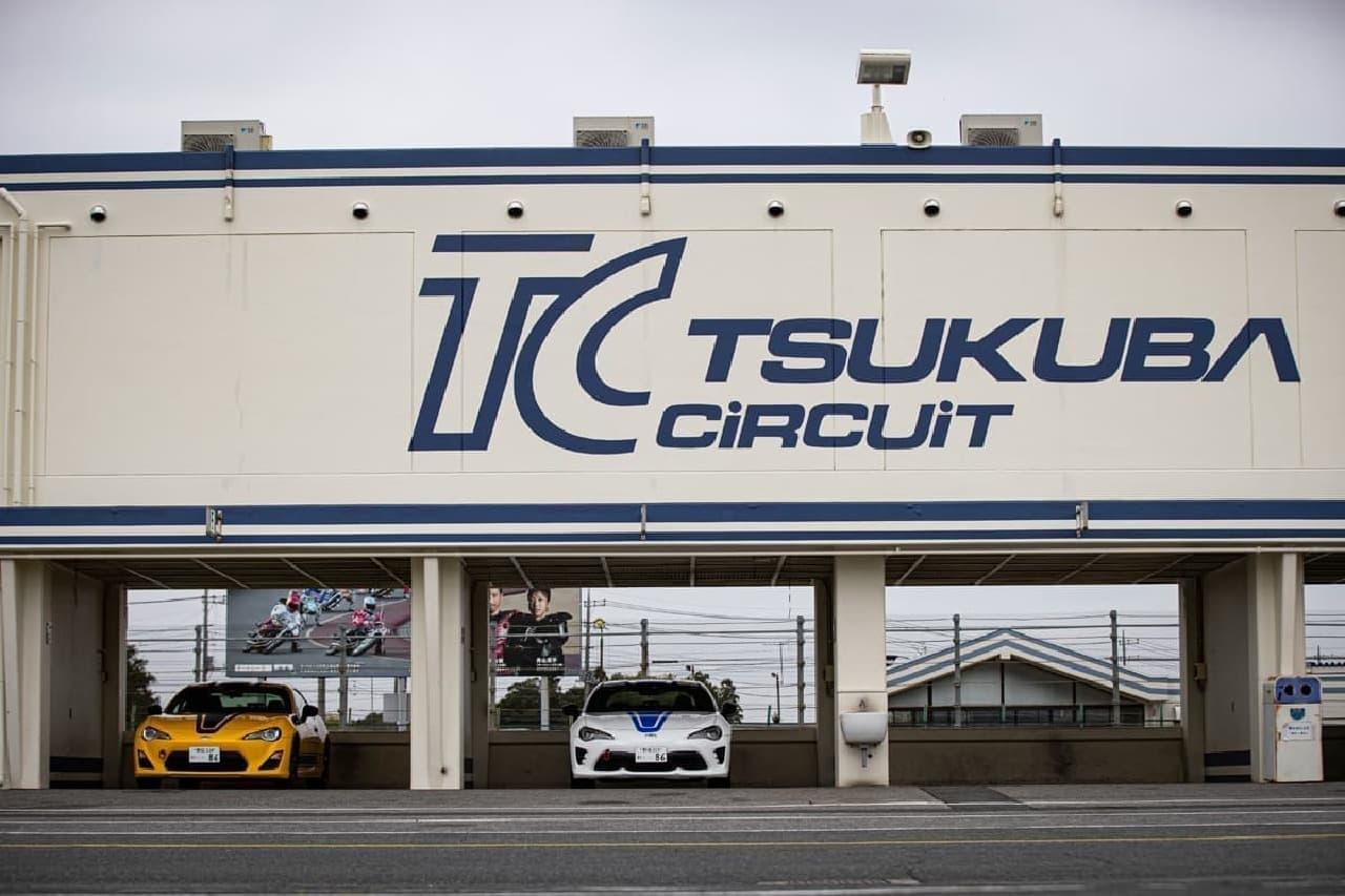 トヨタ「GRヤリス RZ」で筑波サーキットを走る! おもしろレンタカーがレーサー指導による有料試乗体験を実施