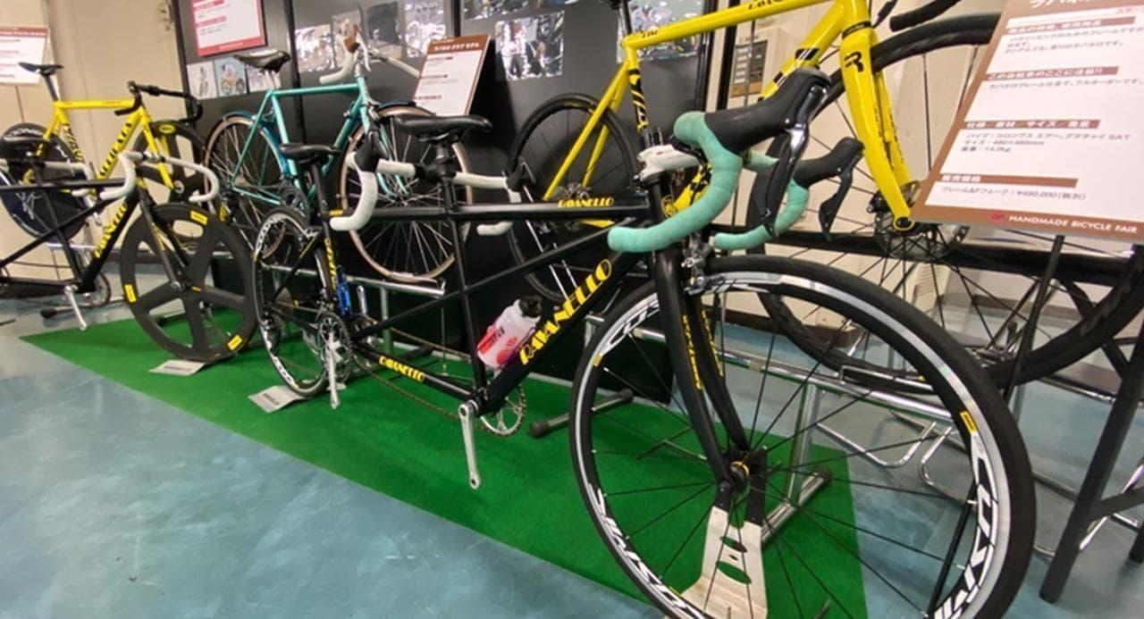 オーダーメイド自転車の展示会「ハンドメイドバイシクル展」今