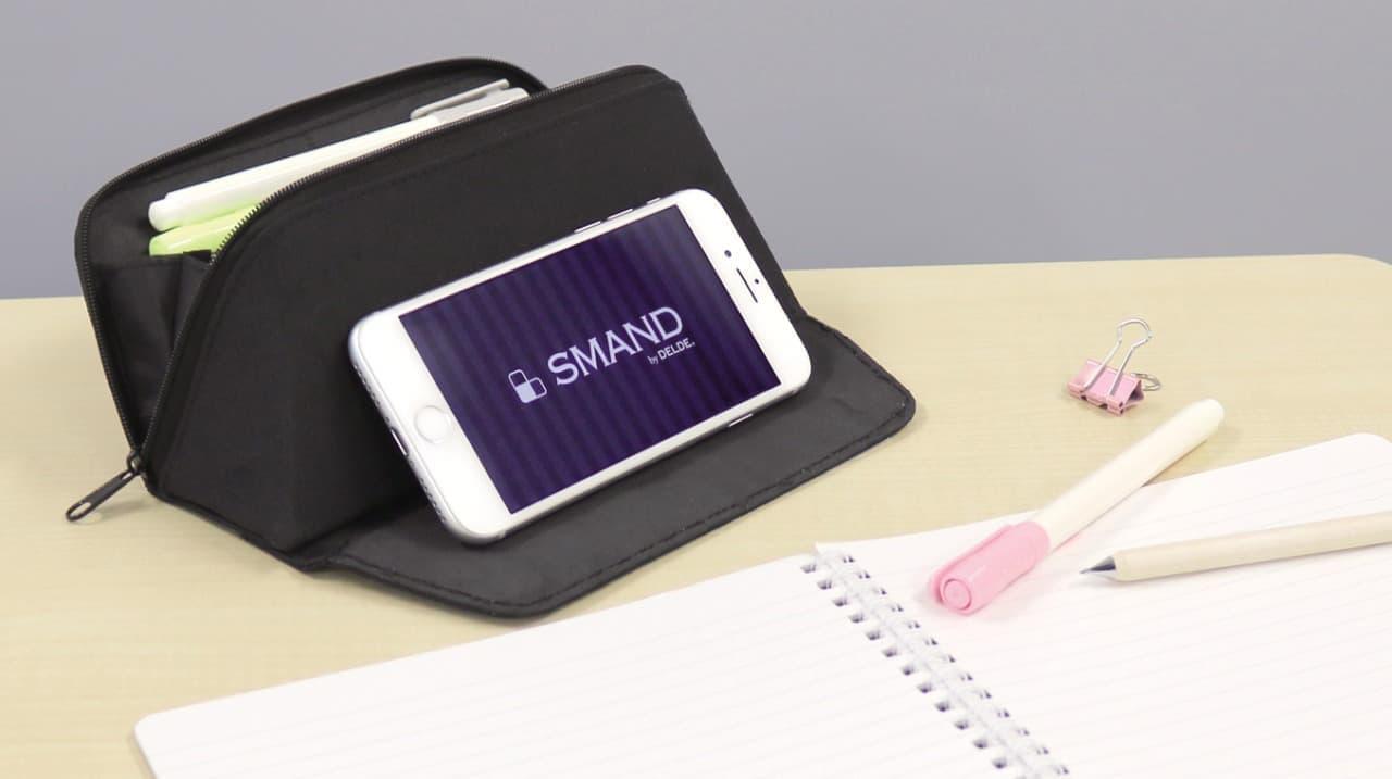テレワークに! スマホスタンド付きのペンケース「SMAND(スマンド)」サンスター文具