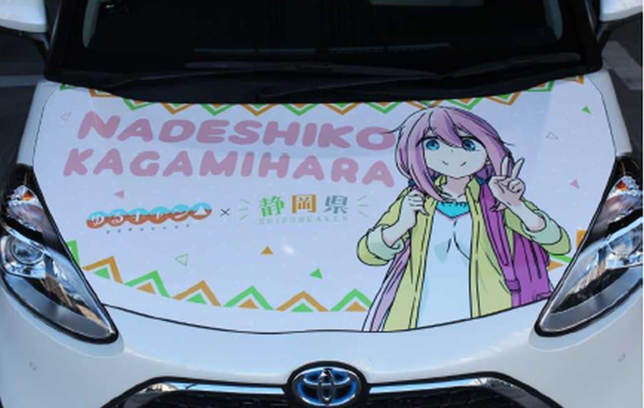 『ゆるキャン△』レンタカー貸出開始 「志摩リン号」と「なでしこ号」