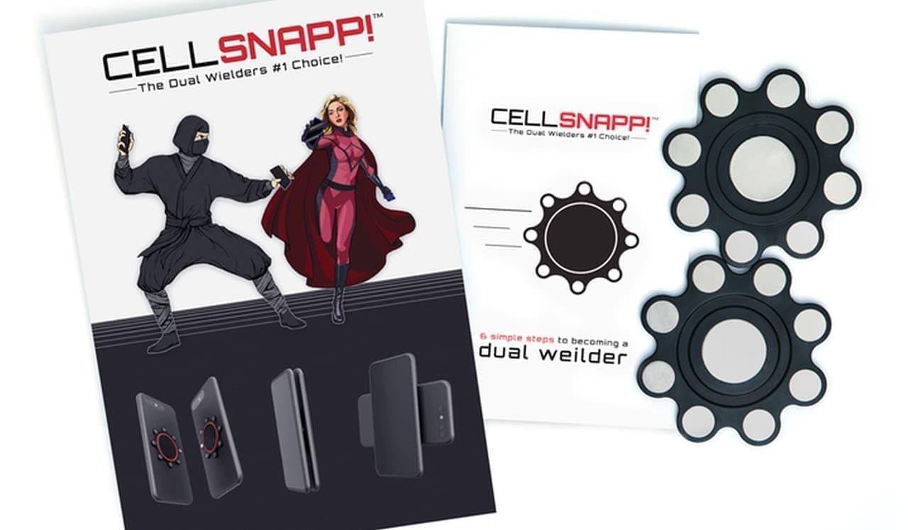 スマホ2台持ちの人に マグネットでひとつにまとめる「CELLSNAPP!」