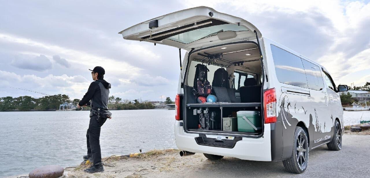 キャンプ場での仕事がトレンドになる?「NV350 キャラバン オグショー ES モビリティコンセプト」