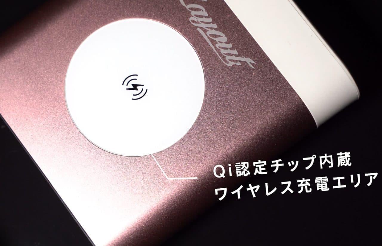 モバイルバッテリー「グラエネ930」