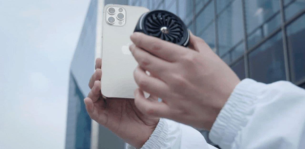 スマートフォン用外付け空冷ファン「KooKit」 長時間ゲームをする人に