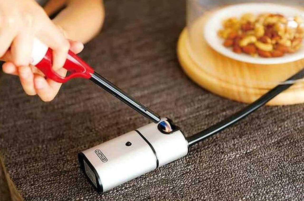 乾電池で動作する燻製器がヴィレヴァンオンラインに登場
