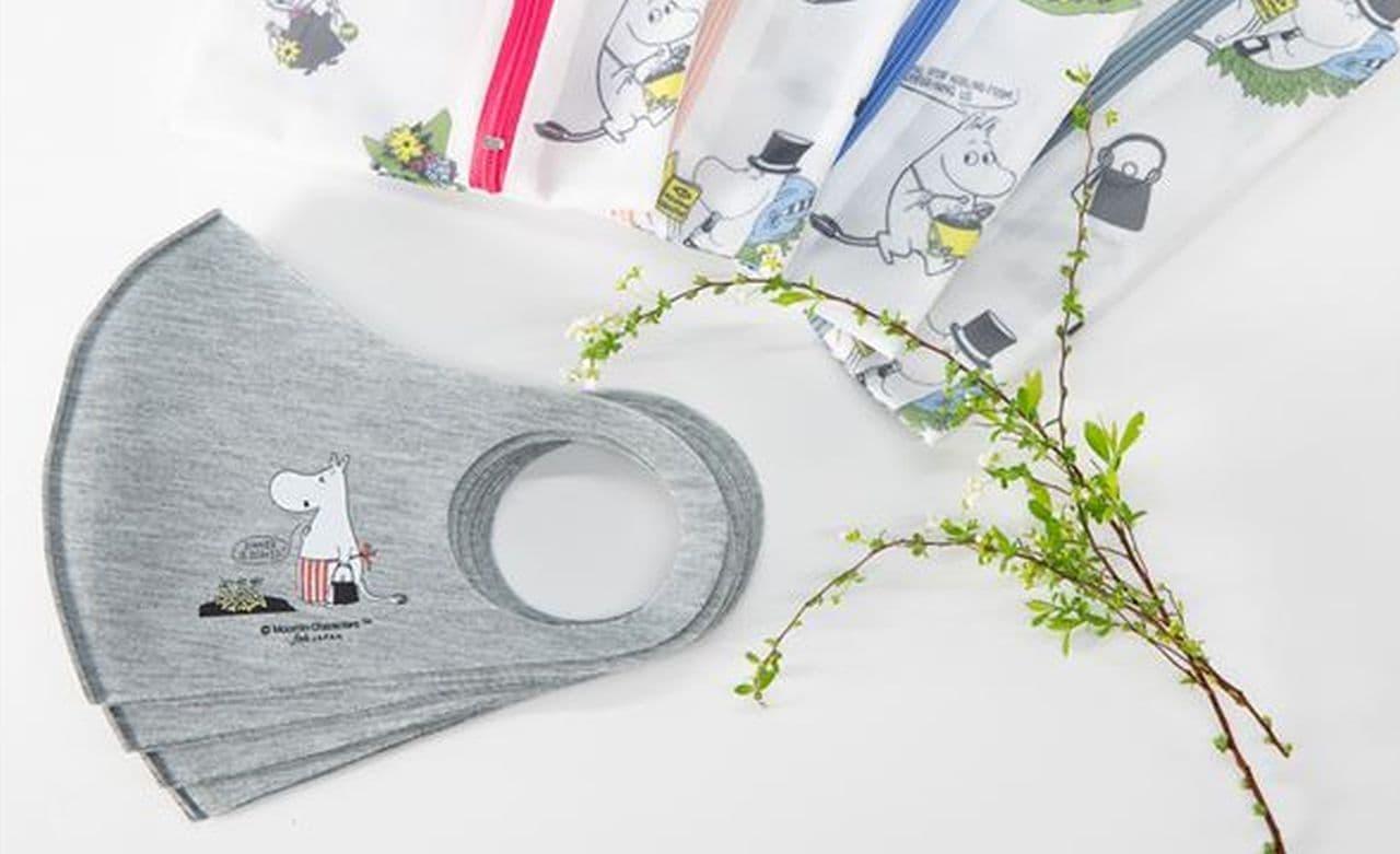 ムーミンかわいい! ムーミンマスクとポーチ(洗濯ネット)のセットがヴィレヴァンオンラインに登場