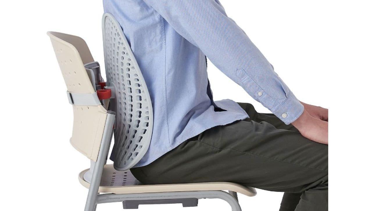 【テレワーク】背中をいたわってあげたい!姿勢を改善するランバーサポート発売