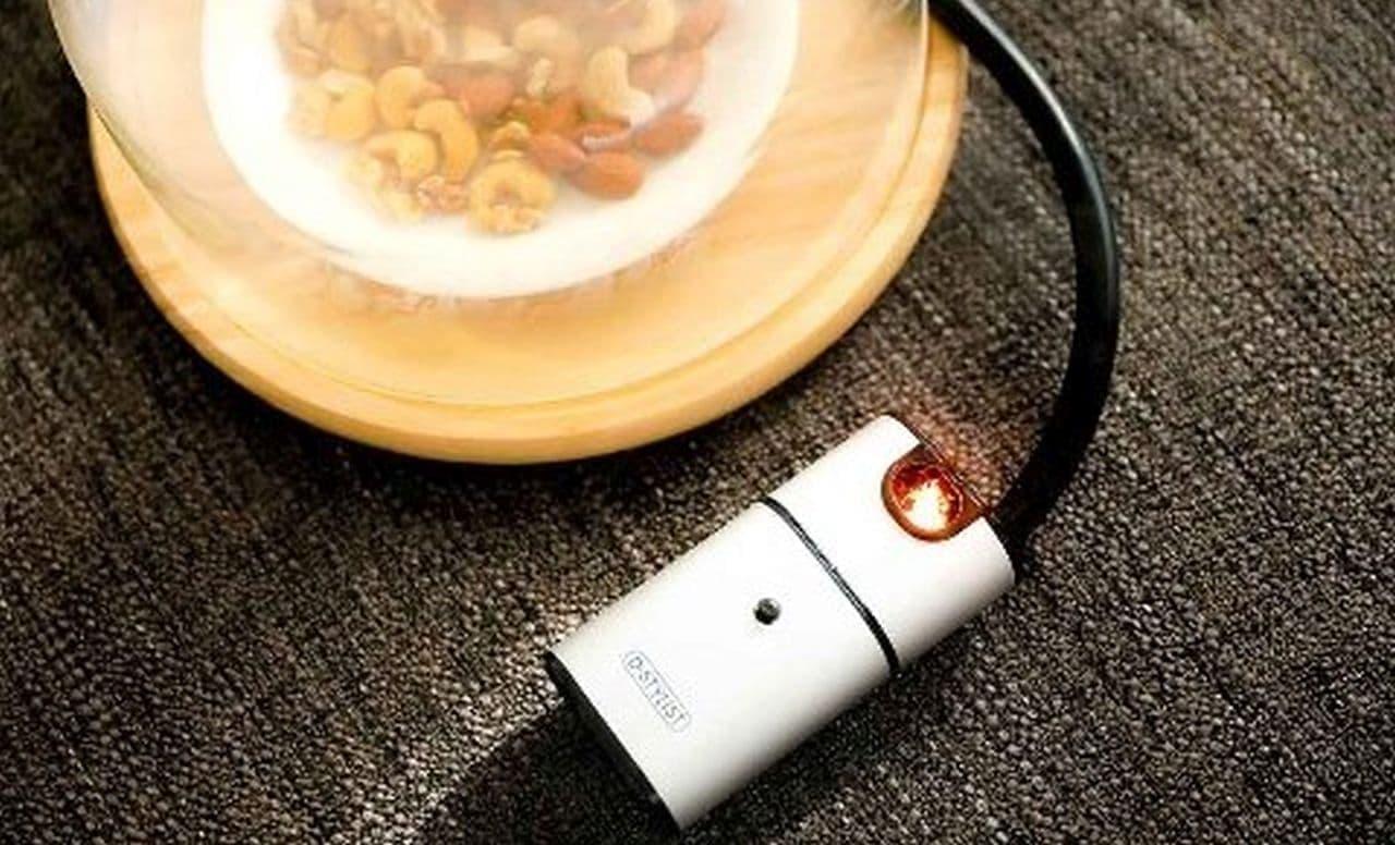 【キャンプで燻製?】乾電池で動作する燻製器がヴィレヴァンオンラインに登場