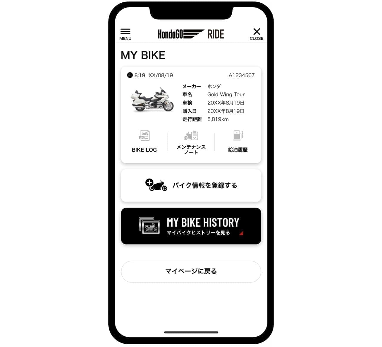 ホンダがバイク乗り向けのスマホアプリ 「HondaGO RIDE」を提供開始