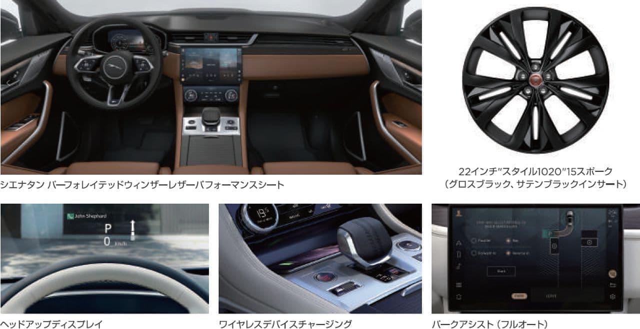 550馬力のV8エンジンを搭載したSUV ジャガー「F-PACE」2021年モデル