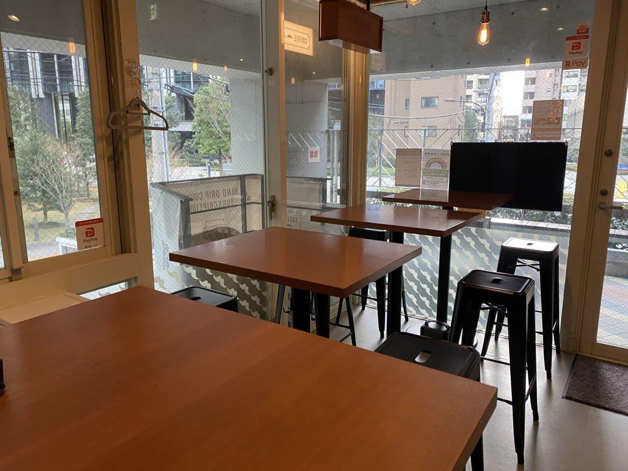 【テレワーク】飲み放題付きプラン coffee mafia 西新宿で提供開始