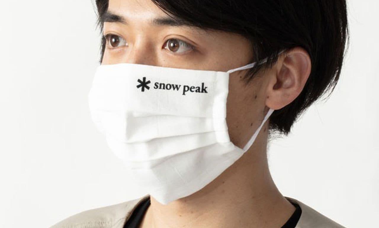 スノーピークから「Snow Peak Tenugui Mask(手ぬぐいマスク)」発売