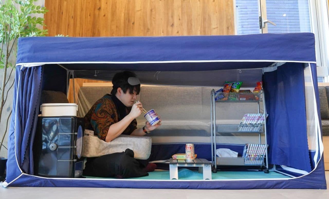 家の中でひとりぼっち「家ナカ秘密基地テント」発売