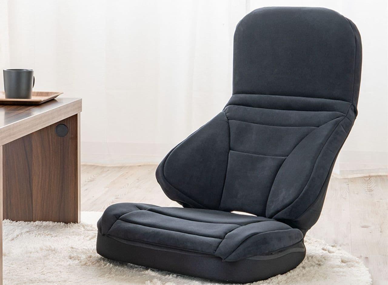 【テレワーク用座椅子】首に負担がかからない 「ハグ床座 LX」