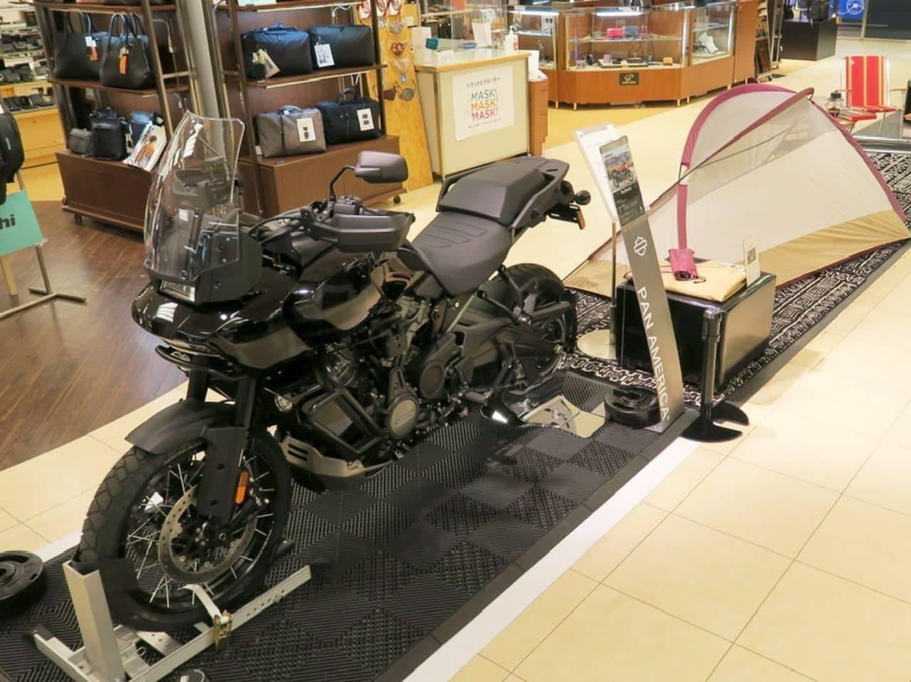 【バイクでソロキャン!】moss TENTSを現代に蘇らせたモスジャパンとバイカーズパラダイスによるコラボよるテント&タープ