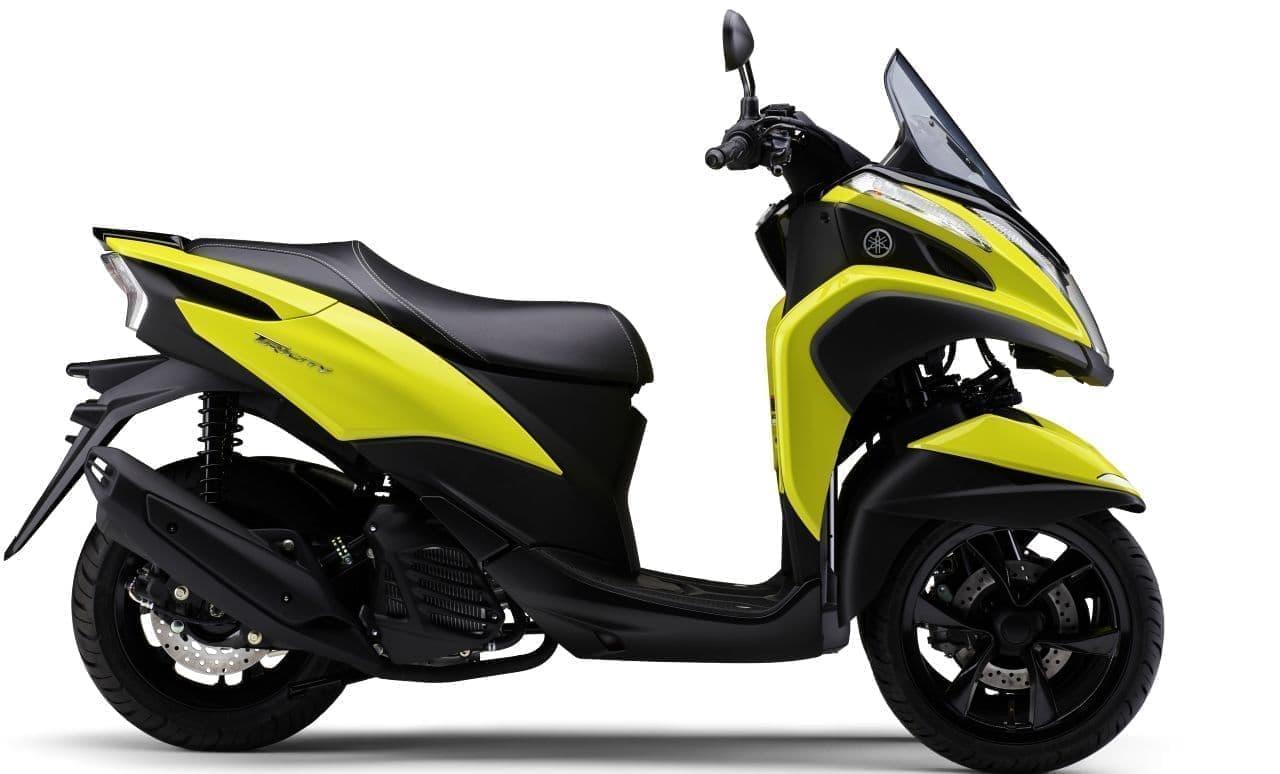 ヤマハ「トリシティ 125」に2021年モデル登場 ― 新色イエローを採用