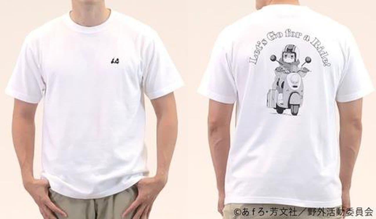 ヤマハが『ゆるキャン△』コラボのホットサンドメーカー発売 - 志摩リンのビーノがコンニチハ!
