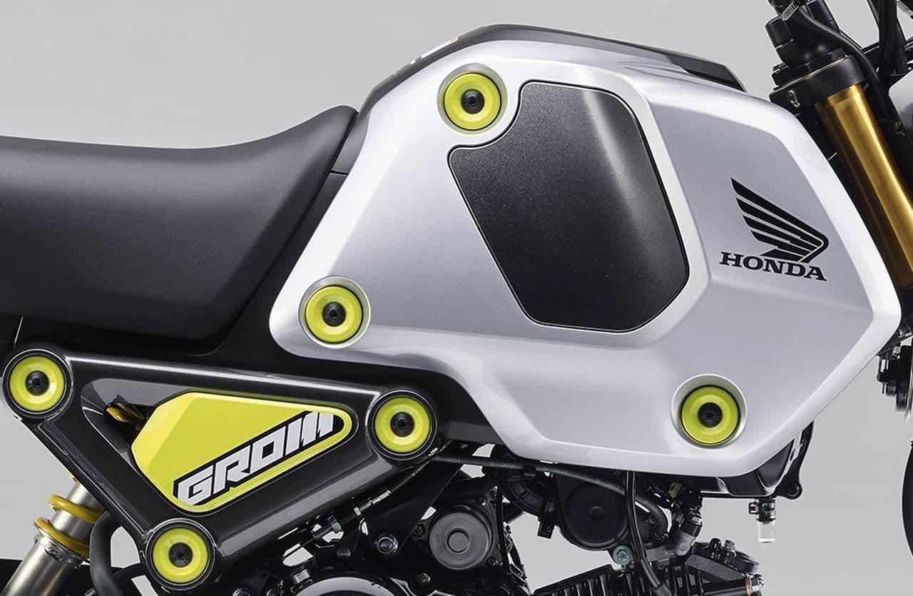 ホンダ「グロム」がより遊び心にあふれた外観に エンジンも新開発